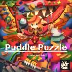 puddlepuzzle1000