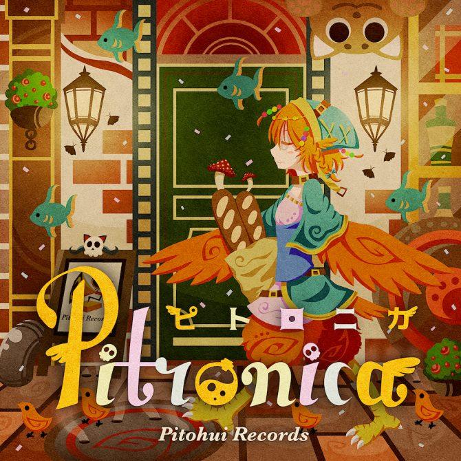 PRCD-007Pitronica