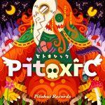 PRCD-009Pitoxic